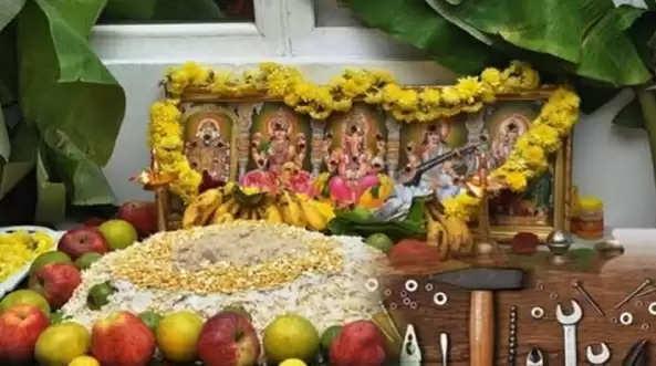 Ayudha Pooja provided by Mahabharata!