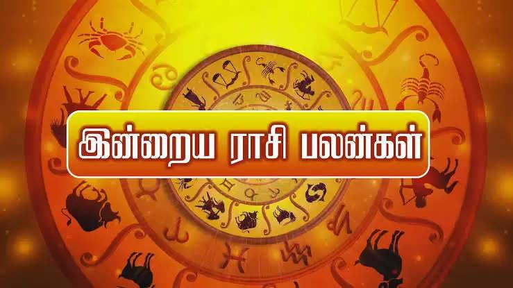Today Rasi Palan 07-10-2021
